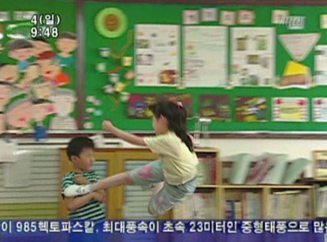 출처: MBC 헥토파스칼 킥 짤방