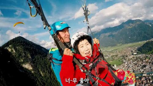 출처: 유튜브 박막례 할머니 Korean Grandma 채널 캡처