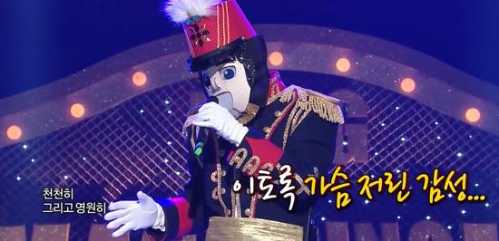 출처: MBC '복면가왕' 캡처