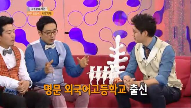 출처: KBS2 <승승장구>