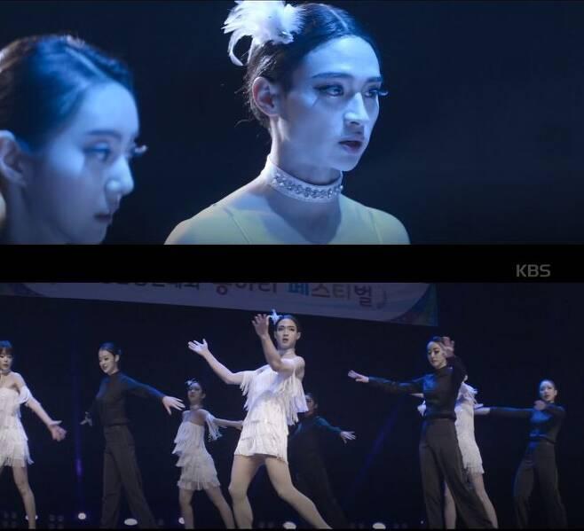 출처: KBS2<땐뽀걸즈>