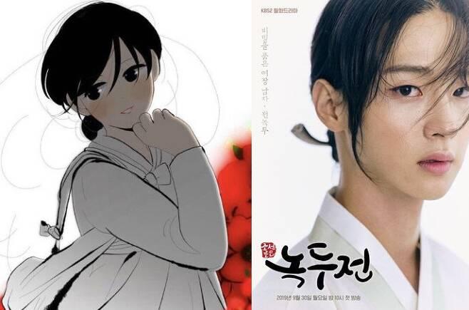 출처: [왼] 네이버 웹툰 <녹두전> / [오]KBS2 <조선로코-녹두전>