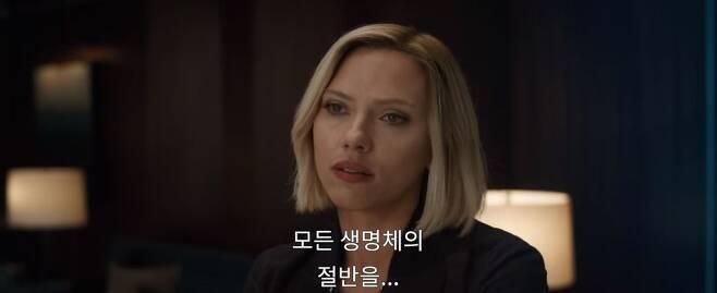 출처: '어벤져스:엔드게임' 1차 예고편 영상 캡처