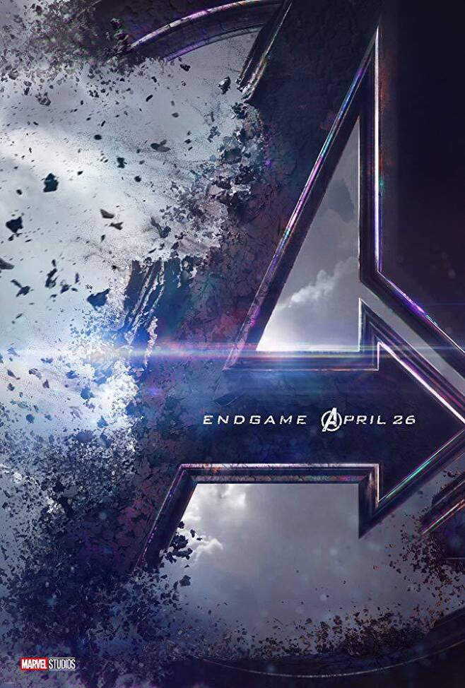 출처: '어벤져스:엔드게임' 공식 포스터
