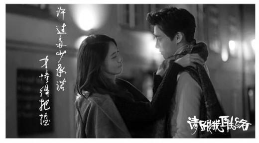 출처: '청건아연락' 뮤직비디오 스틸