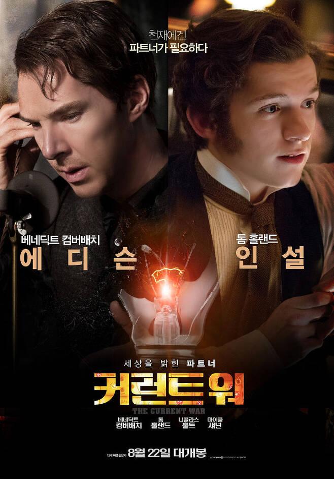 출처: 우성엔터테인먼트
