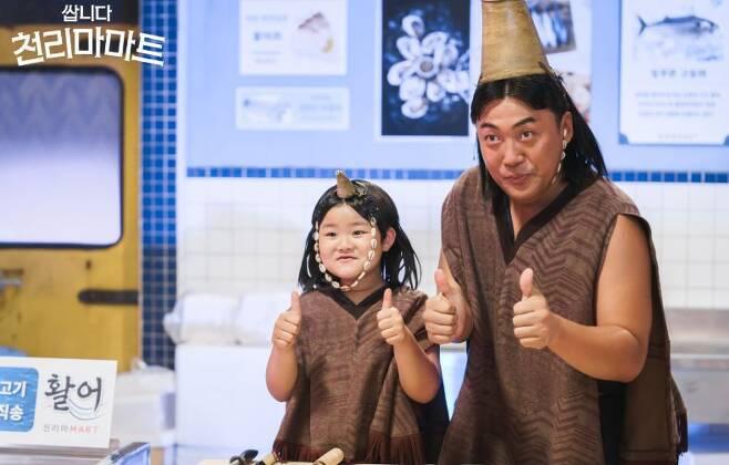 출처: tvN '쌉니다 천리마마트' 공식홈페이지