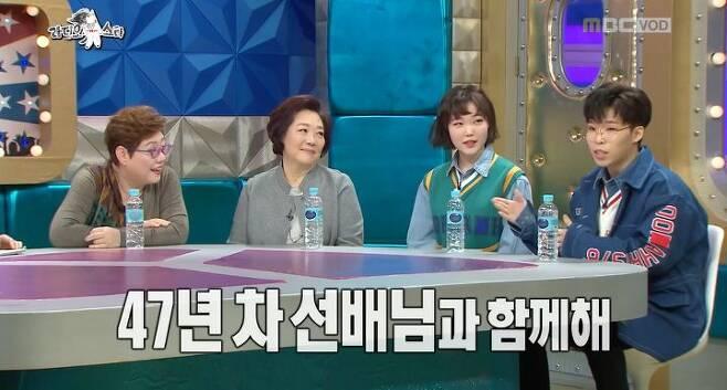 출처: MBC 예능 '라디오스타' 캡쳐