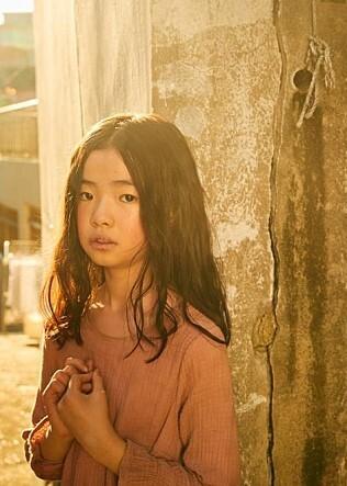 출처: 네이버 영화