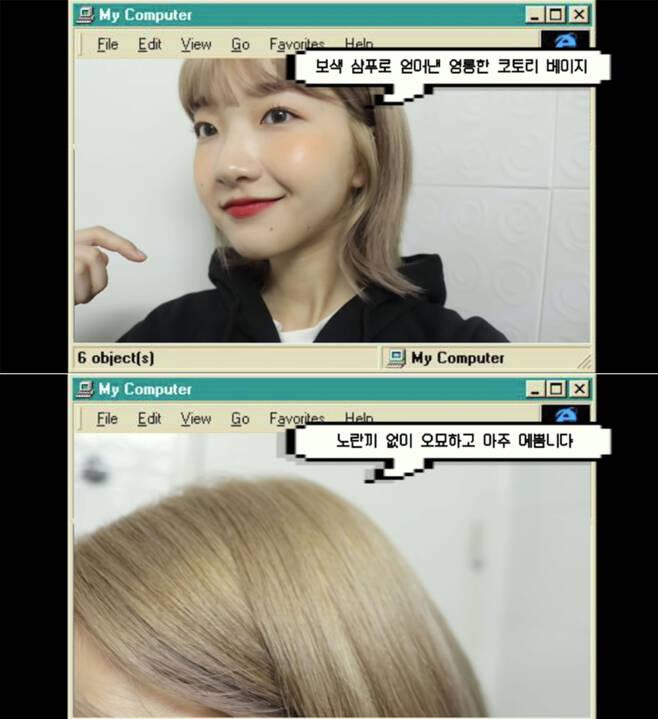 출처: 유튜브 '김현지K:MHYUNZ:' 채널