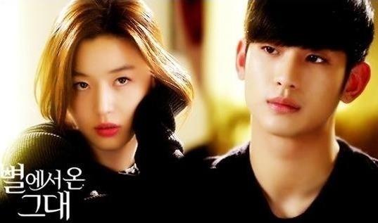 출처: SBS '별에서 온 그대'