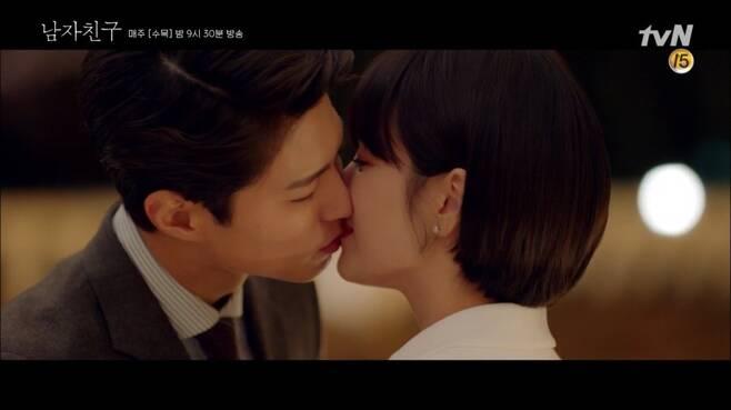 출처: tvN '남자친구' 방송 캡쳐