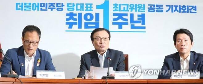 출처: ©연합뉴스
