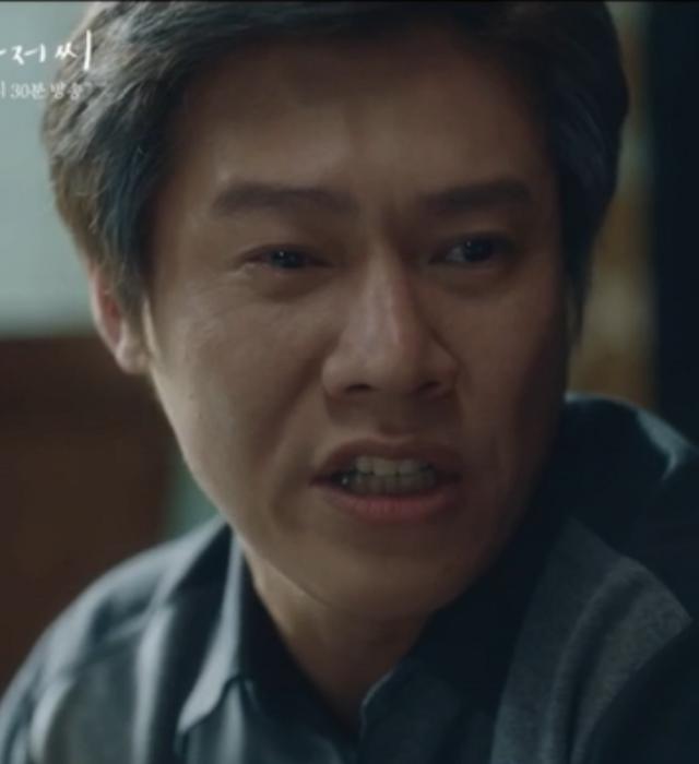 출처: tvN 드라마 '나의 아저씨'