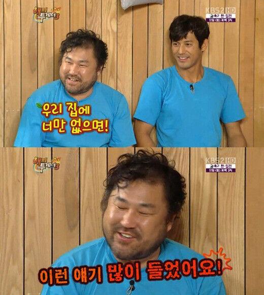 출처: KBS2 <해피투게더 3>