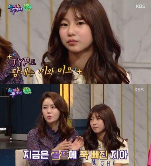 출처: KBS2 <해피투게더4>