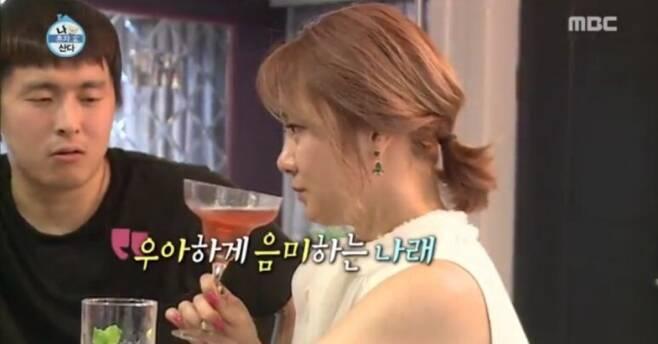 출처: MBC 나혼자산다