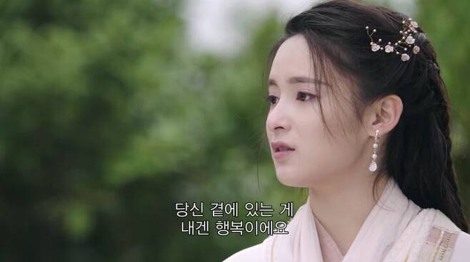 출처: '의천도룡기 2019'