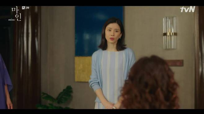 출처: tvN '마인' 캡처