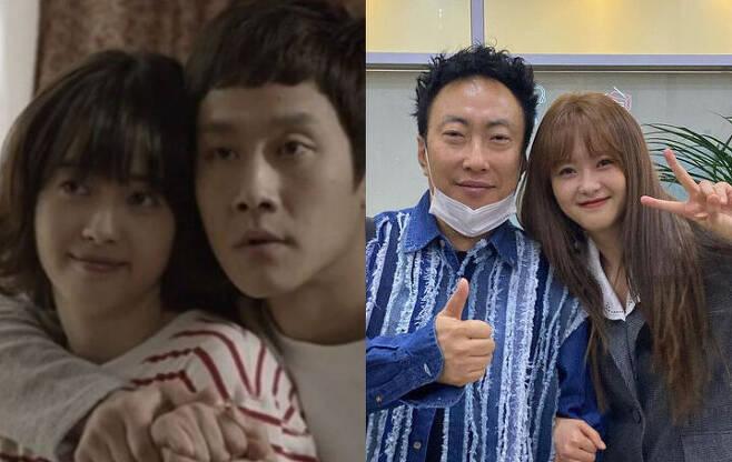 출처: tvN <응답하라 1994>, 고아라 인스타그램 @ara_go_0211