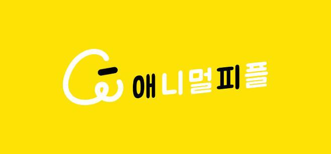 출처: 애니멀피플 인스타그램 바로가기
