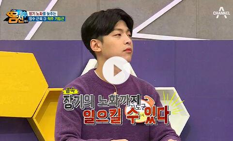 출처: '척추기립근'이 약화되면 '장기'가 노화된다?!