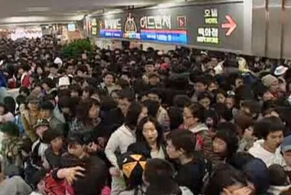 출처: MBC 뉴스 캡처