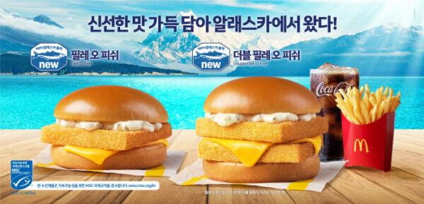 출처: 한국맥도날드