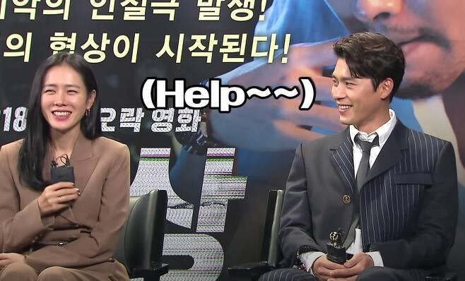 출처: SBS '한밤'영상