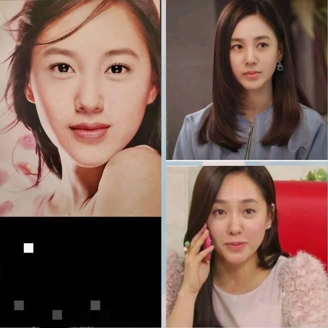 출처: 박주미 인스타그램