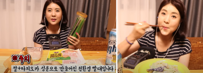 출처: 강유미씨 유튜브 채널 화면 캡처