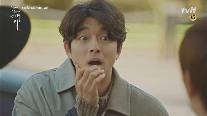 출처: tvN '도깨비'