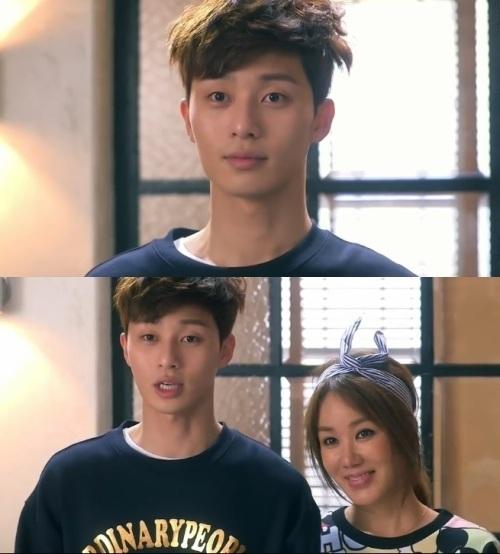 출처: tvN '마녀의 연애'