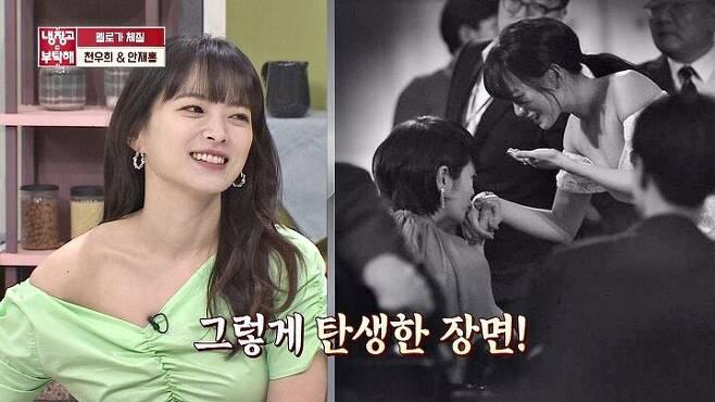 출처: JTBC '냉장고를 부탁해'