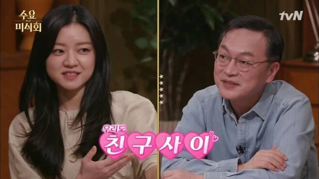 출처: tvN '수요미식회'