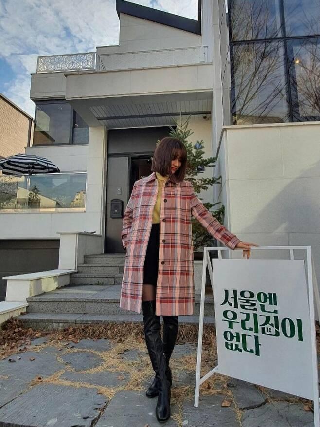 출처: 박하선 인스타그램
