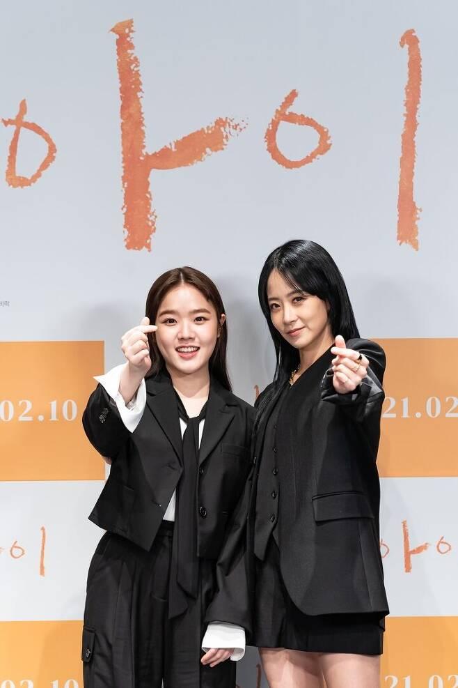 출처: 배우 김향기(왼쪽), 류현경. 사진 롯데엔터테인먼트
