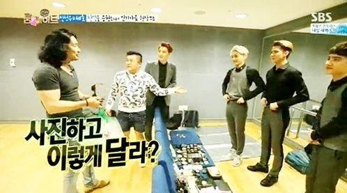 출처: SBS '룸메이트'