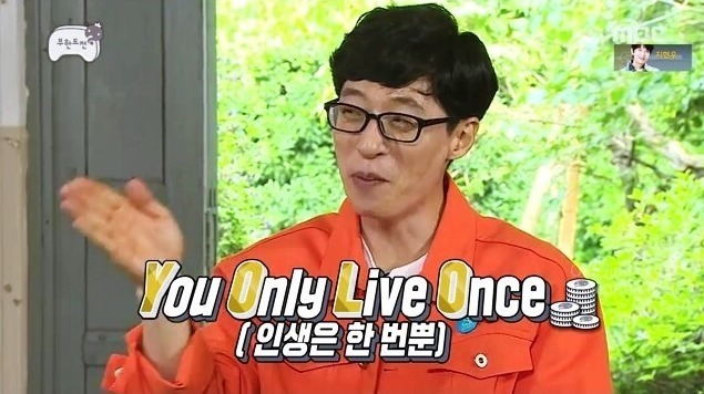 출처: MBC 무한도전