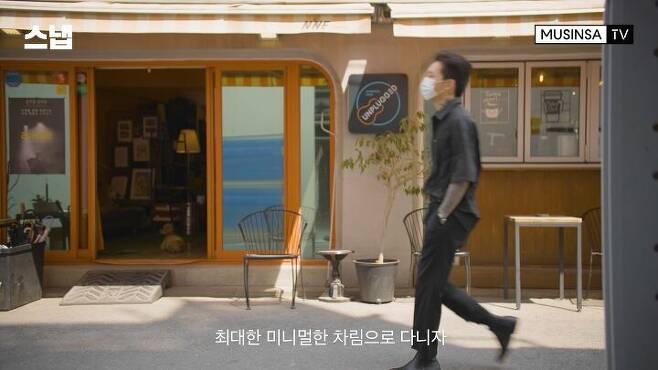 출처: 무신사TV