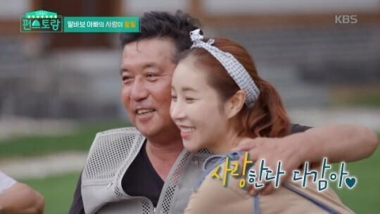 출처: KBS 제공