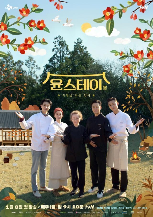 출처: CJ E&M 제공