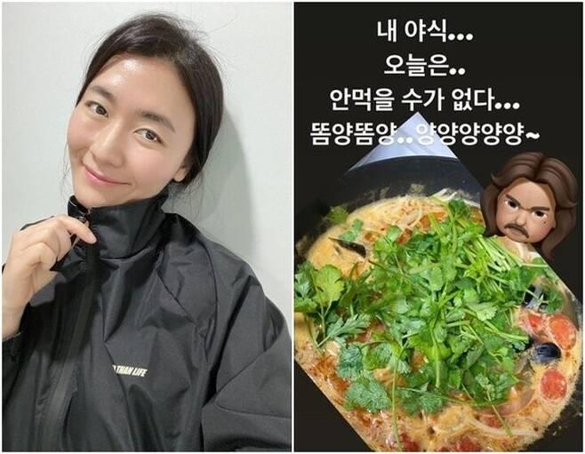 출처: 김미려 인스타그램