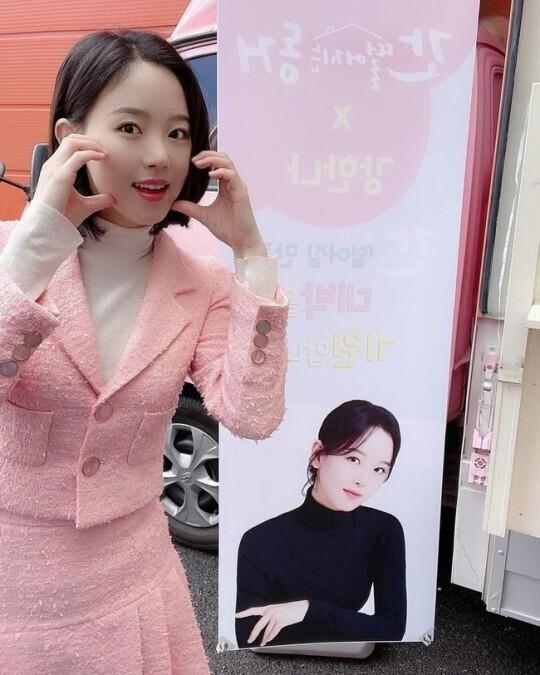 출처: 강한나 인스타그램