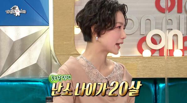 출처: MBC '라디오스타' 방송화면 캡처