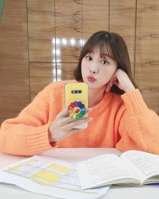 출처: 유인영 인스타그램