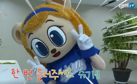 출처: 삼성 라이온즈 유튜브 캡처