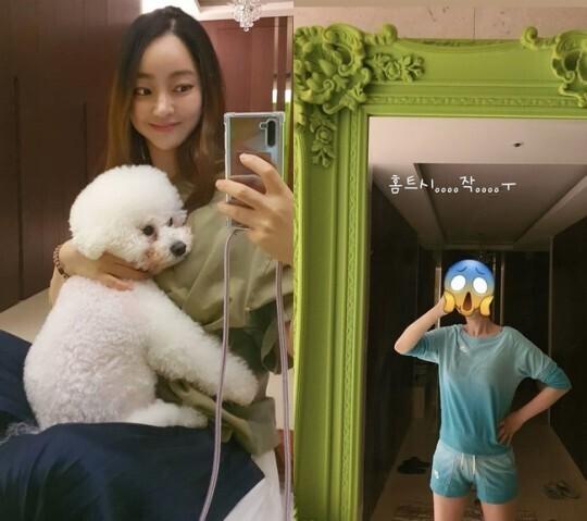 출처: 서효림 인스타그램