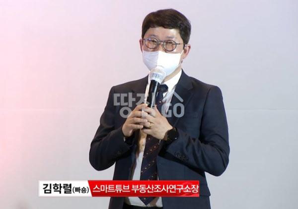 출처: /조선일보 부동산 트렌드쇼