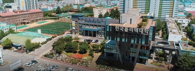 출처: 한국폴리텍대학